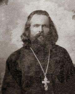 СВЯЩЕННОМУЧЕНИК АНДРЕЙ БЫСТРОВ