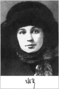 МАРИНА ЦВЕТАЕВА. ФОТО 1912 г. С АВТОГРАФОМ