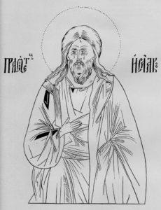 ВЕТХОЗАВЕТНЫЙ ПАТРИАРХ ИСААК. ПРОРИСЬ С ИКОНЫ XVII в.