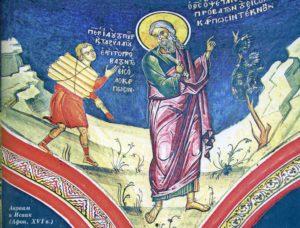 АВРААМ И ИСААК. ФРЕСКА. АФОН. МОНАСТЫРЬ ДИОНИСИАТ. XVI в.