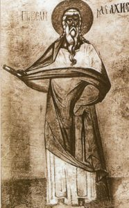 СВ. ПРАОТЕЦ МЕЛХИСЕДЕК. ФРЕСКА. 1378 г. ХУД. ФЕОФАН ГРЕК (1340–1410)