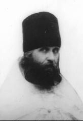 ИЕРОМОНАХ ДАМАСКИН (ЖАБИНСКИЙ). 1930 г.