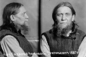 ЕПИСКОП АФАНАСИЙ (СЕРГЕЙ ГРИГОРЬЕВИЧ САХАРОВ; 1887–1962). ТЮРЕМНОЕ ФОТО