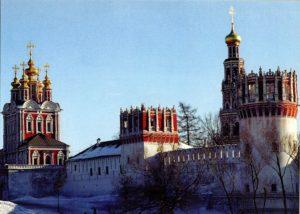 НОВОДЕВИЧИЙ МОНАСТЫРЬ. 1996 г.