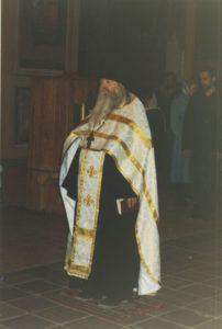 В ЯМУ. СЕНТЯБРЬ 2001 г.