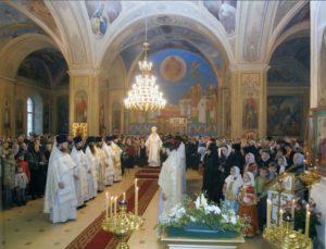 ОСВЯЩЕНИЕ ХРАМА 29 НОЯБРЯ 2008 г.