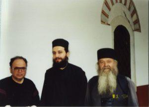 АФОН. В СКИТУ СВЯТОЙ АННЫ. 2001 г.