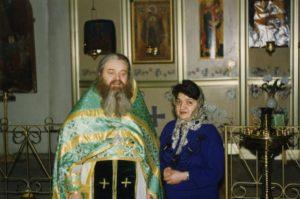 ОТЕЦ ВАЛЕРИЙ И МАТУШКА МАРГАРИТА. ВЕРБНОЕ ВОСКРЕСЕНЬЕ. 24 АПРЕЛЯ 1994 г.