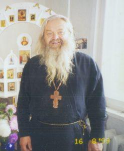 ОТЕЦ ВАЛЕРИЙ. 1999 г.