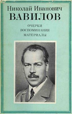 трофимов сергей иванович дзержинск биография